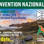 Meteoweb e il Meeting Nazionale AIGAE 2018